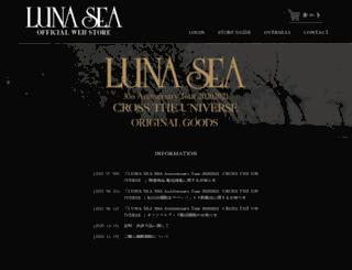 lunasea-goods.jp screenshot