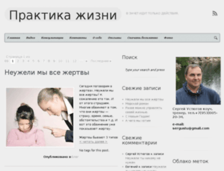 lunaveer.ru screenshot