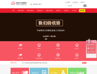 luojia-whu.cn screenshot