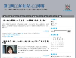 luoqi.org screenshot