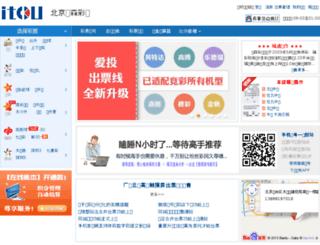 luosen.itou.com screenshot
