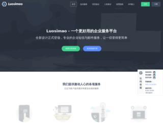 luosimao.com screenshot