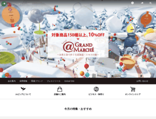lupicia.co.jp screenshot