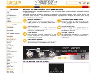 lustras.ru screenshot