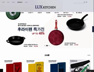 luxkitchen.com screenshot
