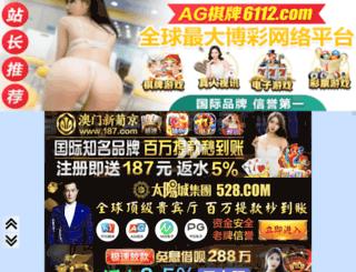 lv-guccibag.com screenshot