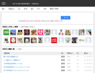 lv4.cn screenshot