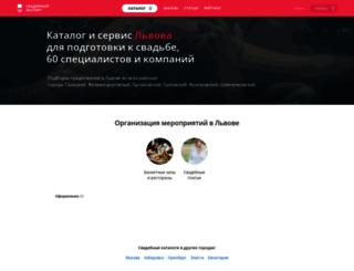 lvov.unassvadba.ru screenshot
