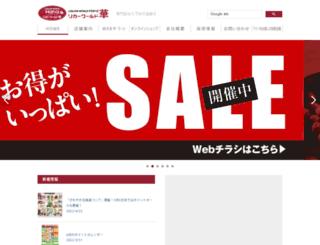 lw-hana.co.jp screenshot