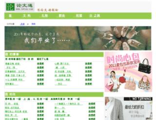 lwton.com screenshot