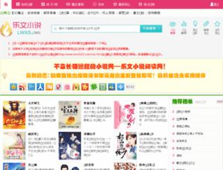 lwxs.org screenshot