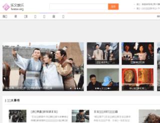 lwxsw.org screenshot