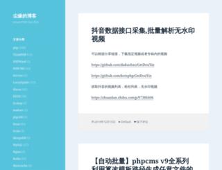 ly.4wei.cn screenshot