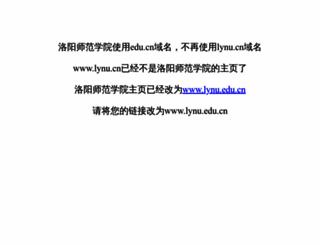 lynu.cn screenshot