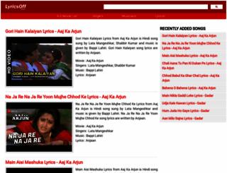 lyricsoff.com screenshot