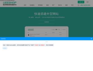 lywebsite.com screenshot