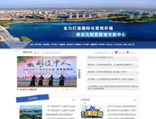 lz.syd.com.cn screenshot