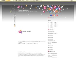 m-538dbacd0ad52a00-m.cocolog-nifty.com screenshot