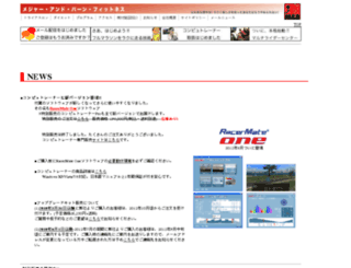 m-b-f.jp screenshot