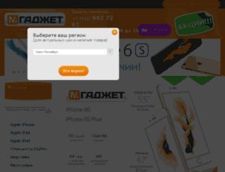 m-gadget.ru screenshot