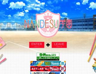 m-nandesu.com screenshot