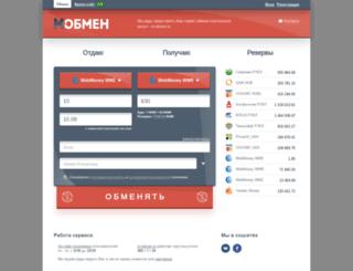 Обмен QIWI KZT на ЯндексДеньги RUB
