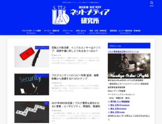 m-ochiai.net screenshot