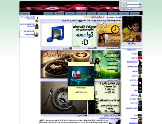 m-shiva.miyanali.com screenshot