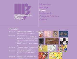 m-smo.co.jp screenshot