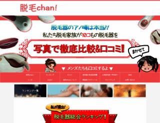 m-style.tokyo screenshot