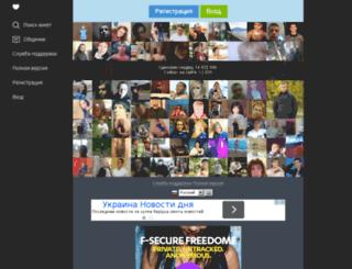 m.artemgirls.com screenshot