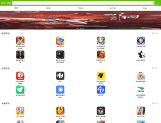 m.bz55.com screenshot