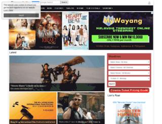 m.cinema.com.my screenshot