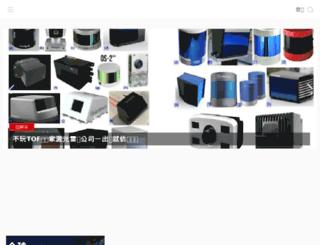 m.ednchina.com screenshot