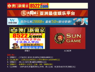 m.getitbazaar.com screenshot