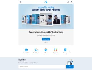 m.grameenphone.com screenshot