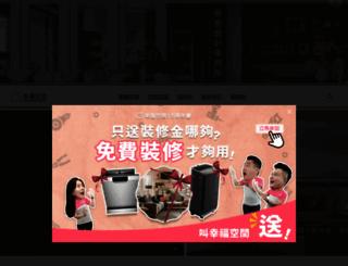 m.hhh.com.tw screenshot