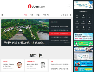 m.idomin.com screenshot