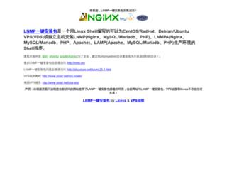 m.igeet.me screenshot