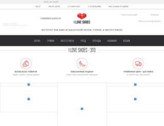 m.iloveshoes.com.ua screenshot