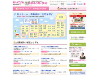 m.kaigodb.com screenshot