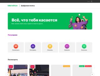 m.megafonpro.ru screenshot