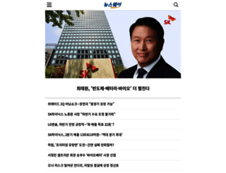 m.newsway.co.kr screenshot