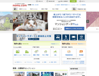 m.nomu.com screenshot