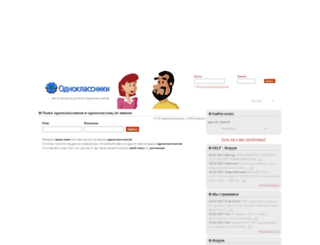 m.odnoklassniki.com screenshot