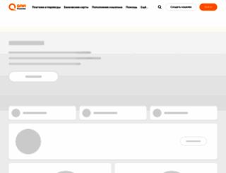 m.qiwi.ru screenshot