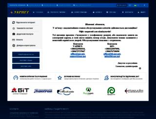 m.tormgard.com screenshot