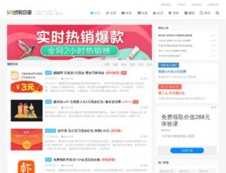m.trylist.com screenshot
