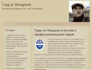 m.waygate.eu screenshot