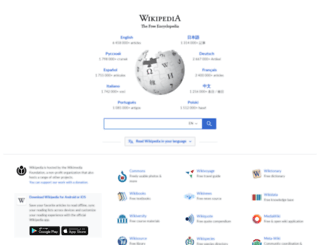 m.wikipedia.org screenshot